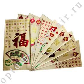 Вертикальные конверты ФЕН-ШУЙ, для привлечения богатства, набор 8 шт., оптом