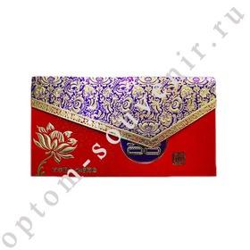 Денежные конверты ФЕН-ШУЙ, для привлечения богатства и удачи, набор 6 шт., оптом