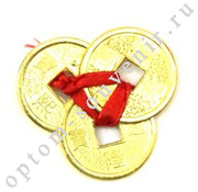 Талисман ТРИ МОНЕТЫ - БОГАТСТВО И УСПЕХ, в кошелек, 3,7 см., оптом